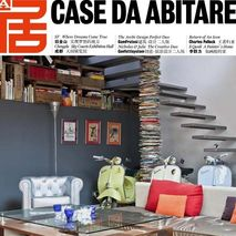 Casa da abitare China I Design, Interiors & Living