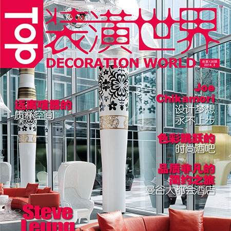Top Decoration World 2014年3月