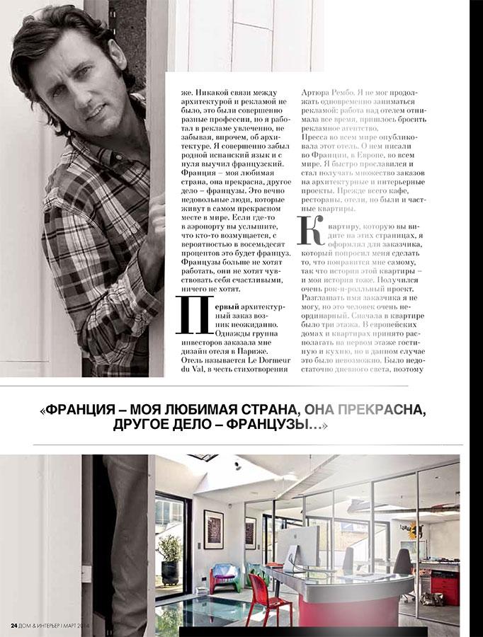 House Interior Magazine Russia Carlos Designer